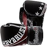 Hayabusa Pro Muay Thai 8oz Lace Gloves
