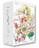 アニメ「夢のクレヨン王国」DVDメモリアルパック