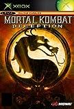Mortal Kombat: Deception (Xbox)