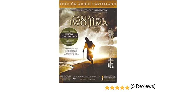 Cartas Desde Iwo Jima - Edición Audio Castellano DVD: Amazon ...