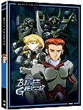 Blue Gender: Complete Series and Movie