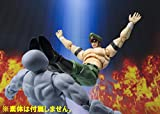 Bandai Tamashii Nations S.H.Figuarts Brocken Jr. Original Color Edition Kinnikuman Action Figure