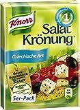 Knorr Salad Dressing Greek Art 5pc