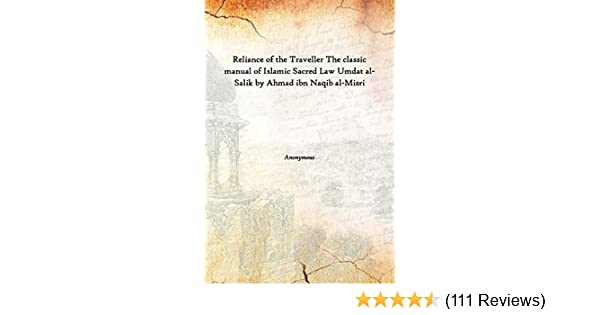 reliance of the traveller the classic manual of islamic sacred law umdat al salik
