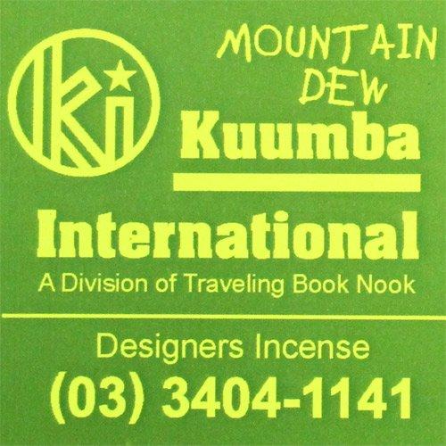 イル建てるやけどKUUMBA / クンバ『incense』(MOUNTAIN DEW) (Regular size)