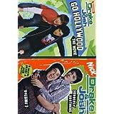 Drake & Josh: Go Hollywood & Suddenly Brothers