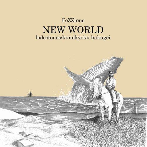 Amazon.com: Tempestoso Coda: FoZZtone & Noriaki Takeo: MP3 Downloads