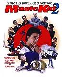 Magic Kid 2(AKA) Ninja Boy