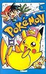 Pokémon, attrappez-les tous!. 2 par Asada