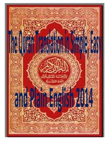 The Quran Translation in Simple, Easy and Plain English 2014