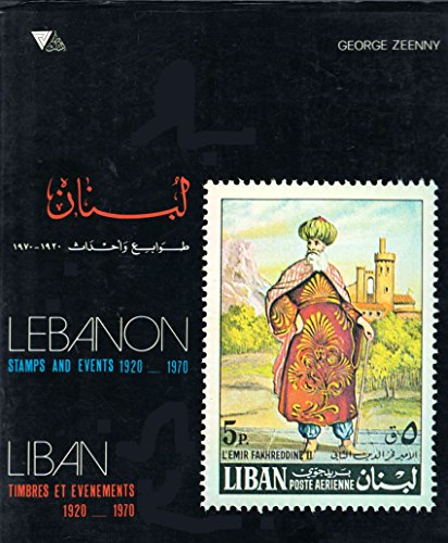 The 8 best lebanon stamps