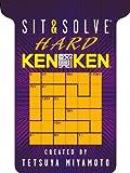 Sit & Solve® Hard KenKen® (Sit & Solve® Series)