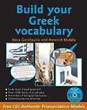 Build Your Greek Vocabulary