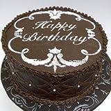 Designer Stencils Fancy Happy Birthday Cake