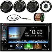Kenwood DDX6703S 6.2 Double-DIN CD DVD Bluetooth Car Stereo Receiver - Bundle Combo With 4x 6 1/2 2-Way Flush Mount Coaxial Black Car Speakers + Enrock 50Ft 16g Speaker Wire + Radio Antenna