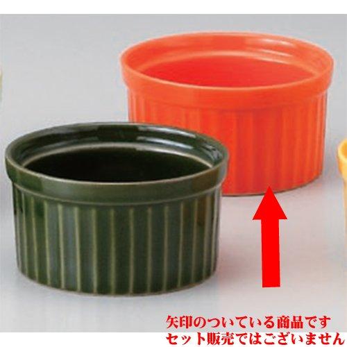 Souffle Plate utw680-8-284 [4 x 4 x 2.2 inch] Japanece ceramic Orange 4 inch souffle tableware by SETOMONOHONPO (Image #1)