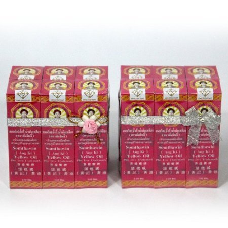 12x Angki Somthawin Hotel Spa Natural Thai Aroma Herb Yellow Oil 24cc Best Price Free Shipping From - Spa Usa Temple