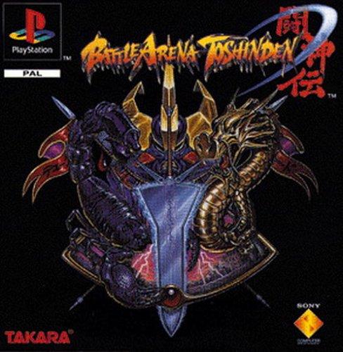 Battle Arena Toshinden (Playstation): Sony Playstation: Amazon co uk