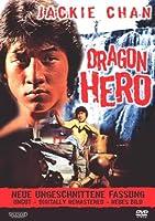 Jackie Chan - Dragon Hero - UNCUT