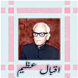 Selected Poetry (Iqbal Azeem)
