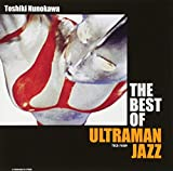 Ultraman Jazz Best
