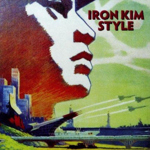 Iron Kim Style - Style Kim