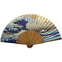 TANG DYNASTY(TM) Japanese Silks Hand Fan Wave Handheld Fan Jhf-160