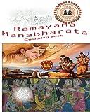 Image of Ramayana & Mahabharata Colouring Book: Colour Lord Ram, Krishna, The Bhagavad Gita - Indian Spirituality God - The Universal Bhagvat Gita Hinduism, ... Sita, Lakshmana, Ravana,  Hanuman, Bharata,