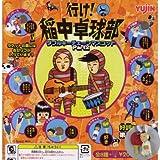 行け!稲中卓球部 ダブルキーチェーンマスコットPart2 全9種セット(ノーマル8種+シークレット)