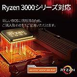 ASRock B450M-HDV R4.0 AM4 AMD Promontory B450 SATA