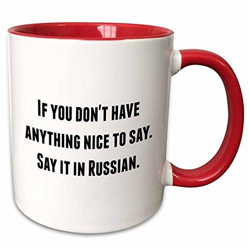 3dRose BrooklynMeme Funny Saying mug 221854 5