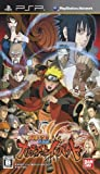 Naruto Shippuuden: Narutimate Impact [Japan Import]
