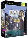 MYST III:EXILE プレミアムBOX