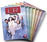 [DVD]ER 緊急救命室 I ― ファースト・シーズン アンコール DVD コレクターズ・セット (2000