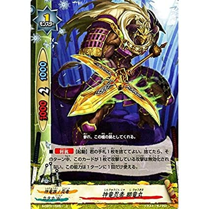 Amazon.com: Future Card Buddyfight Japanese - Deity Dragon ...