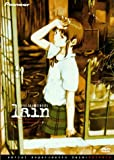 Serial Experiments - Lain: Knights (Layers 5-7)