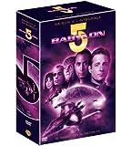 Babylon 5 : L'intégrale saison 4 - Coffret 6 DVD
