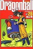ドラゴンボール―完全版 (28) (ジャンプ・コミックス)