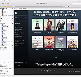 JRiver Media Center Ver25 マスター・アップグレード・ライセンス (Windows,Mac,Linux)