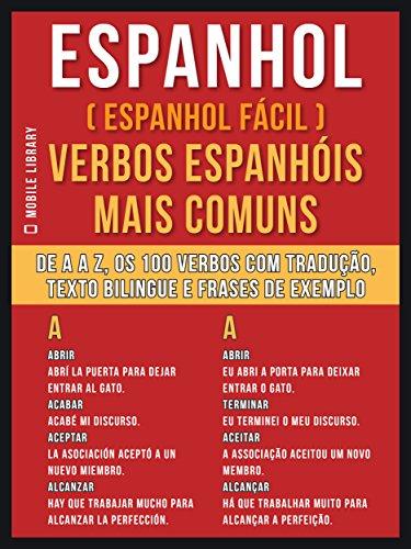 Amazoncom Espanhol Espanhol Fácil Verbos Espanhóis