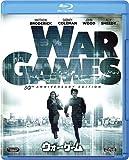 ウォー・ゲーム [AmazonDVDコレクション] [Blu-ray]