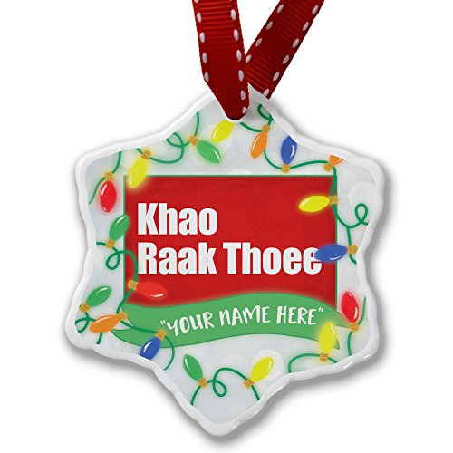 Personalized Name Christmas Ornament, I Love You ThaI Red Rose from Tailand NEONBLOND by NEONBLOND