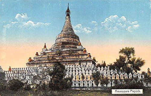 Amarapura Pagoda Indonesia Republik Indonesia Postcard At