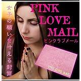 ピンクラブメール