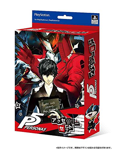 Persona 5 Accessory Set Goods