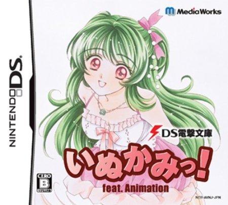 DS Dengeki Bunko Inukami! feat. Animation [Japan Import]