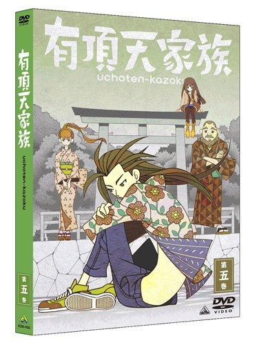 Animation - Uchoten Kazoku Vol.5 [Japan DVD] BCBA-4555