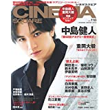 CINEMA SQUARE Vol.118