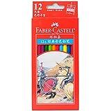 ファーバーカステル FABER-CASTELL 油性色鉛筆 12色セット115852
