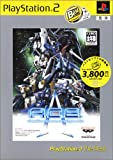 A.C.E. Another Century's Episode (PlayStation2 the Best) [Japan Import]